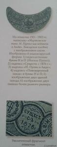История Лидского бровара 1876-2012 - 9418209.jpg