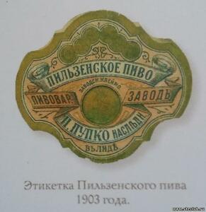 История Лидского бровара 1876-2012 - 4293354.jpg