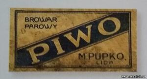 История Лидского бровара 1876-2012 - 3162797.jpg