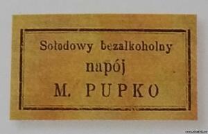 История Лидского бровара 1876-2012 - 0044712.jpg