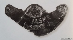 История Лидского бровара 1876-2012 - 2753603.jpg