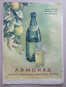 Газетные и журнальные листы с рекламой - 6202484.jpg