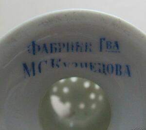 Фарфоровые заводы Кузнецовых - 5622579.jpg