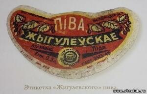 История Лидского бровара 1876-2012 - 4760703.jpg