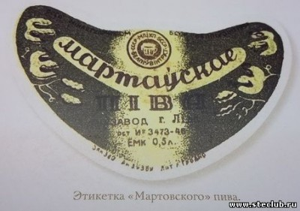 История Лидского бровара 1876-2012 - 5949535.jpg