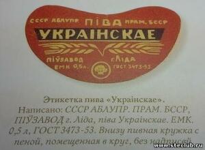 История Лидского бровара 1876-2012 - 9743829.jpg