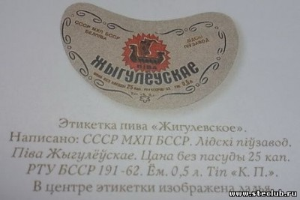 История Лидского бровара 1876-2012 - 6571035.jpg
