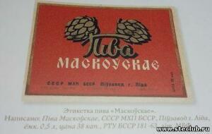 История Лидского бровара 1876-2012 - 2947747.jpg