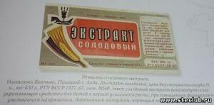 История Лидского бровара 1876-2012 - 9949565.jpg