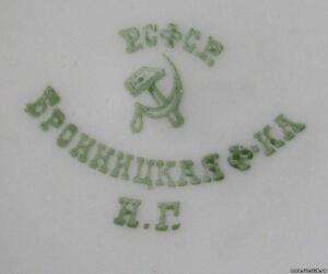 Бронницкий завод. Пролетарий. - 1720524.jpg