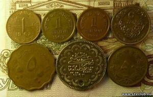 Монеты.Россия и иностранные. - 1746432.jpg