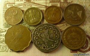 Монеты.Россия и иностранные. - 9887001.jpg