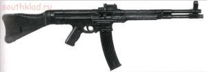 История огнестрельного оружия - 96cd9a088651.jpg