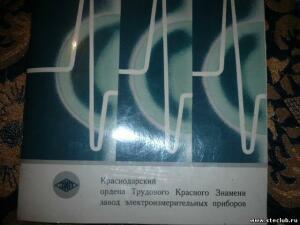 Динамофонарики Краснодарский ЗИП - 0963541.jpg