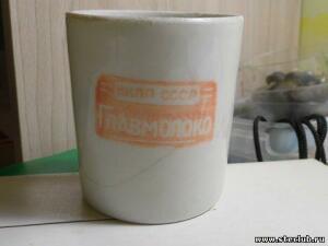 Фарфоровый стакан нкпп ссср главмолоко - 7958821.jpg