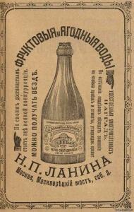 Ланин Николай Петрович - 4673177.jpg