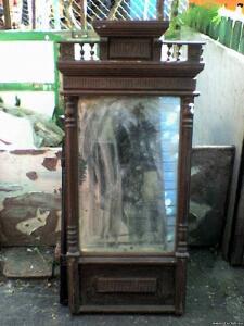 Зеркала - 6498040.jpg