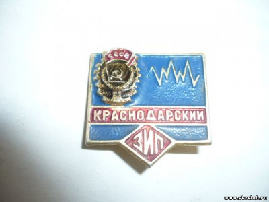 Динамофонарики Краснодарский ЗИП - 2246802.jpg
