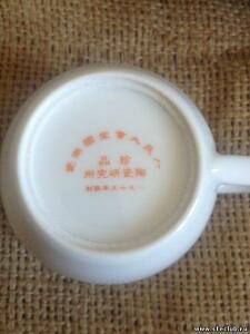 Коллекция советских и китайских фарфоровых чайников - 8430288.jpg