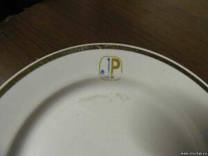 Десертная тарелка с непонятным логотипом. - 6999561.jpg