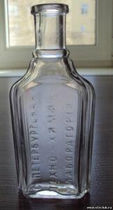 Разные старинные бутылки. - 4397156.jpg