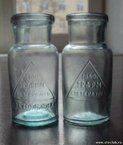 Разные старинные бутылки. - 1515032.jpg