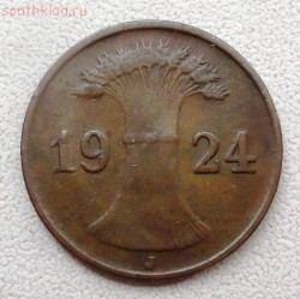 Германия 1 пфенниг 1924г. до 6.07.2015 21.00 мск - DSCF2129 (Custom).JPG