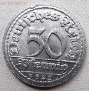 Германия 50 пфеннигов 1922г. до 6.07.2015. 21.00 мск - DSCF2122 (Custom).JPG