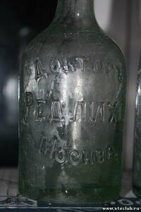 Продам 2 бутылки мин воды возможен обмен  - 8570702.jpg