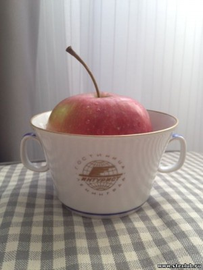 Моя коллекция посуды Интурист - 6735346.jpg