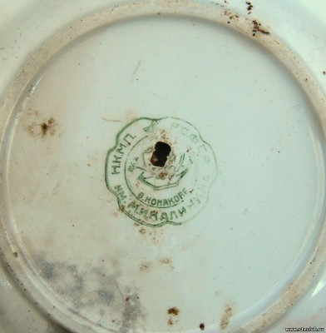 посуда РСФСР 30-40гг - 0984924.jpg