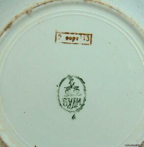 посуда РСФСР 30-40гг - 4057588.jpg