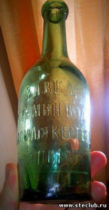 Царские лимонадные и минеральные бутылочки - 6115562.jpg