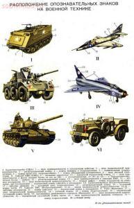 Книга Советская военная энциклопедия - 4d03c4a11f08920e73391ec0a0078045.jpg