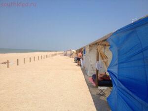 Где с палатками на Азовском? - image.jpg