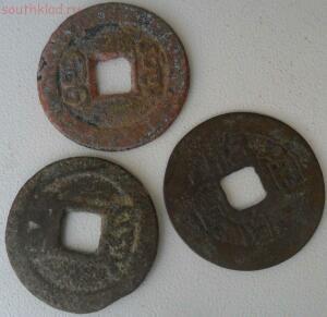 Три монетки - SAM_4439.JPG