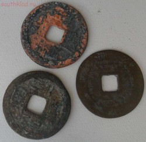 Три монетки - SAM_4442.JPG