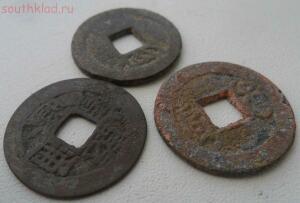 Три монетки - SAM_4443.JPG
