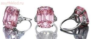 13 Самых дорогих бриллиантов - бриллиант Розовый Графф.jpg