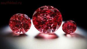 Самые дорогие драгоценные камни в мире - 1 красный алмаз фото.jpg