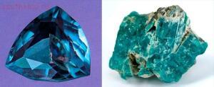 Самые дорогие драгоценные камни в мире - 2 Грандидьерит фото.jpg