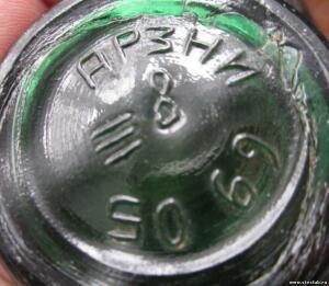 Клейма на старых бутылках - 5881627.jpg