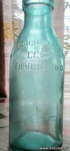 Куплю молочку СССР  - 4701374.jpg