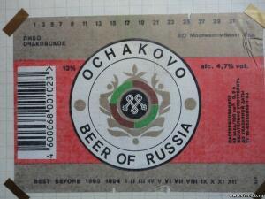 Пивные этикетки. Россия - 9485149.jpg