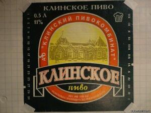 Пивные этикетки. Россия - 8233205.jpg