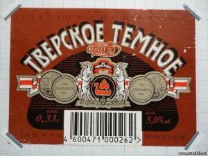 Пивные этикетки. Россия - 4471814.jpg