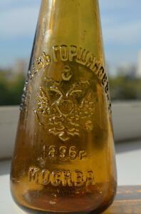 Шаболовскiй пивовар. заводъ К. Г. и Ко Москва - 6961272.jpg