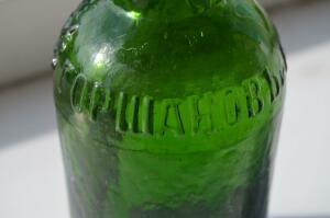 Шаболовскiй пивовар. заводъ К. Г. и Ко Москва - 3791559.jpg