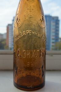 Пиво-медоваренный завод К.А Эйхлер в Кирсанове - 6724700.jpg