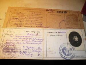 Удостоверения довойна ссср. - 6128925.jpg